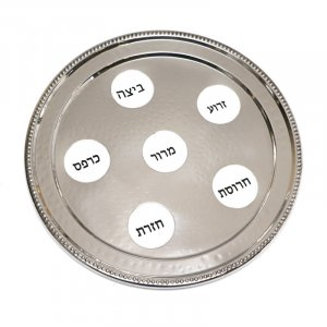 Hammered Stainless Steel Passover Pesach Seder Plate – Gray
