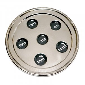 Stainless Steel Passover Seder Plate with Enamel - Dark Gray