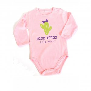 Pink Long Sleeve Baby Onesie, Little Sabra - Barbara Shaw
