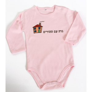 Pink Long Sleeve Baby Onesie I Live With My Parents - Barbara Shaw