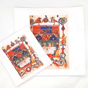 Matzah Cover and Afikoman Bag with Barcelona Haggadah Design - Barbara Shaw