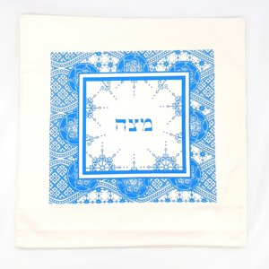 Matzah Cover with Blue Oriental Design - Barbara Shaw