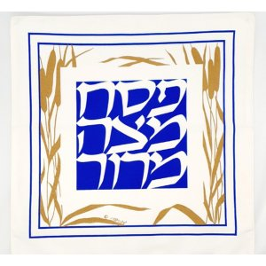 Matzah Cover, Golden Reeds with Hebrew Seder Words - Barbara Shaw