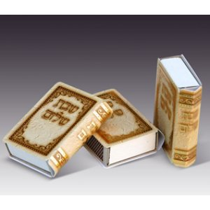 Three Pack Small Shabbat Shalom Matchboxes