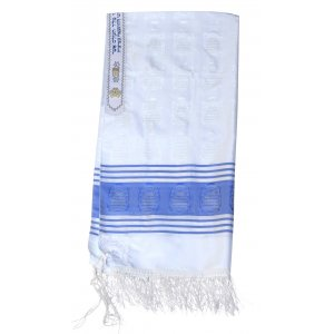 Talitania Silk Tallit Prayer Shawl