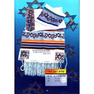 Star of David Tallit by Talitania