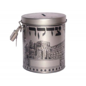 Tzedakah box - Jerusalem Design Round