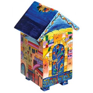 Colorful House Shaped Wood Tzedakah Charity Box, Jerusalem - Yair Emanuel