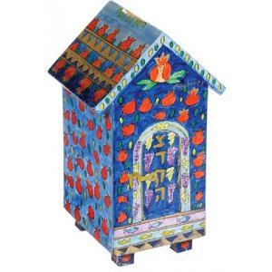 Blue House-Shaped Wood Tzedakah Charity Box, Pomegranates - Yair Emanuel