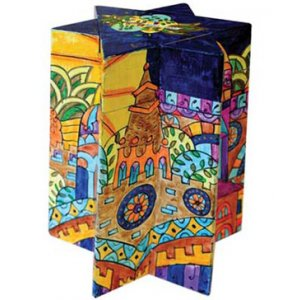 Star of David Colorful Wood Charity Tzedakah Box, Golden Jerusalem - Yair Emanuel