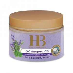 Health & Beauty Dead Sea Aromatic Body Peeling
