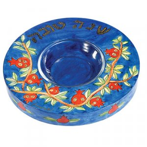 Hand Painted Pomegranates on Wood Honey Dish - Yair Emanuel