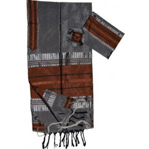 Handwoven Gray Silk Prayer Shawl Tallit Set Copper Colored Stripes - Gabrieli