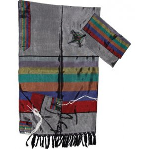 Handwoven Gray Silk Tallit Prayer Shawl Set with Multicolor Wide Stripes - Gabrieli