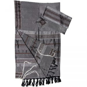 Handwoven Grey Silk Tallit Prayer Shawl Set with Silver Stripes - Gabrieli