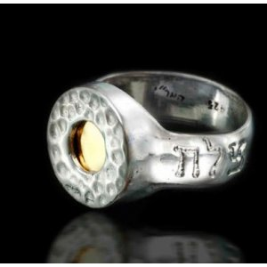 5 Metals Kabbalah Ring by Ha'Ari Kabbalah Jewelry