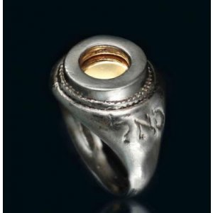 5 Metals Ring for Success - Ha'Ari Kabbalah Jewelry