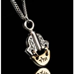 Kabbalah Hamsa Necklace for Luck & Protection by HaAri Jewelry