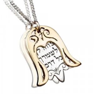 Hamsa Necklace - by HaAri Jewish Jewelry