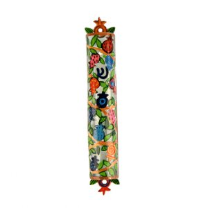 Hand Painted Colorful Laser Cut Metal Mezuzah Case, Pomegranates - Yair Emanuel