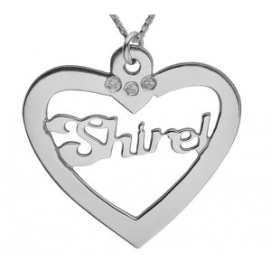 Silver Heart English Name Necklace