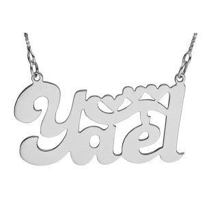 Silver English Name Necklace with Hearts