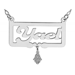 Hamsa Drop Silver English Name Necklace