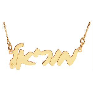 Cursive Hebrew Name Gold Filled Necklace