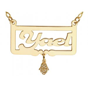 Drop Hamsa Gold Filled English Name Necklace