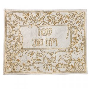 Hand Embroidered Gold Challah Cover - Forest Views by Yair Emanuel