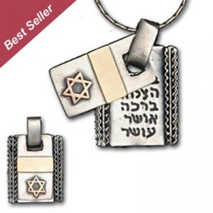 Star of David Necklace for Men with Blessings by Golan Jewelry