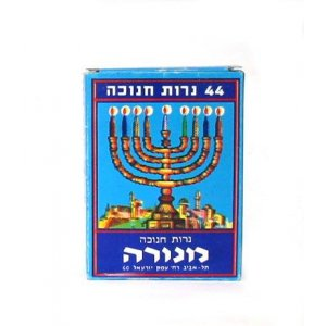 Hanukkah Candles, Small Size in Assorted Colors - Box Holds 44 Candles