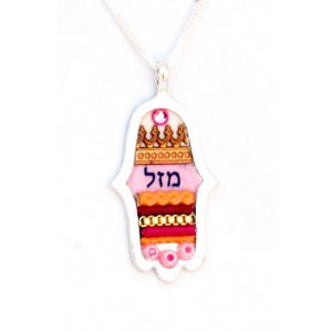 Mazal Hamsa Necklace in Pink by Ester Shahaf