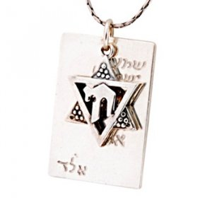 Chai Pendant with Star of David by Golan Jewelry