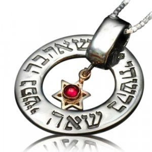 Kabbalah jewelry for Love and Relationship by HaAri Jewelry