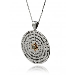 72 names Kabbalah Pendant - The Wheel Pendant by HaAri Jewelry