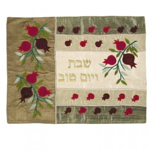 Raw Silk Challah Cover Embroidered Pomegranates Appliques, Gold - Yair Emanuel