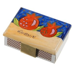 Painted Wood Matchbox Holder, Pomegranates - Yair Emanuel
