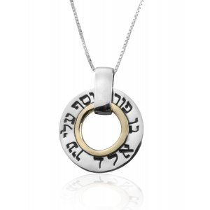 Kabbalah Necklace Jewelry by HaAri Jewelry