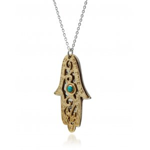 Hamsa Necklace with Kohen's Blessing by HaAri Jewish Jewelry