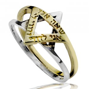 Two Tone Star of David Kabbalah Ring