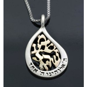 Teardrop Shape Pendant with Shema Prayer