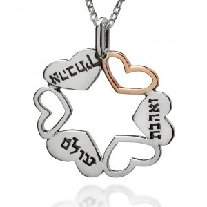 6 Heart Star of David Pendant by Ha'Ari