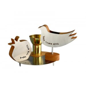 Dove & Pomegranate 4-Pce Havdalah Set - Brass Wood & Steel by Shraga Landesman