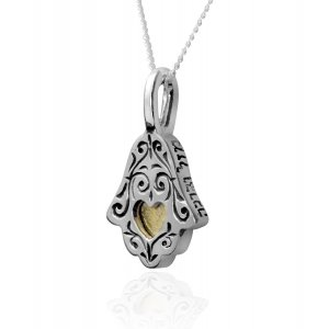 Mazal and Bracha Hamsa Heart Necklace