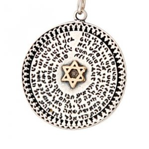 Kabbalah Jewelry 72 Names Pendant in Yemenite Style by Golan Jewelry