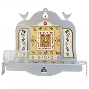 Three Windows Chanukah Menorah Al Ha'Nissim, Leaf Design - Dorit Judaica