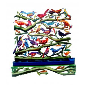 Laser Cut Metal Colorful Hanukka Menorah, Fluttering Birds - David Gerstein