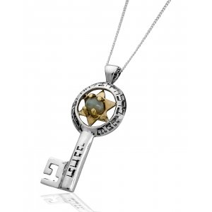 Kabbalah Key Pendant for Blessing