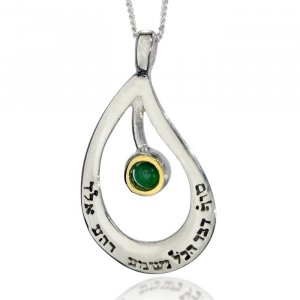 Teardrop Pendant with Verse from Proverbs